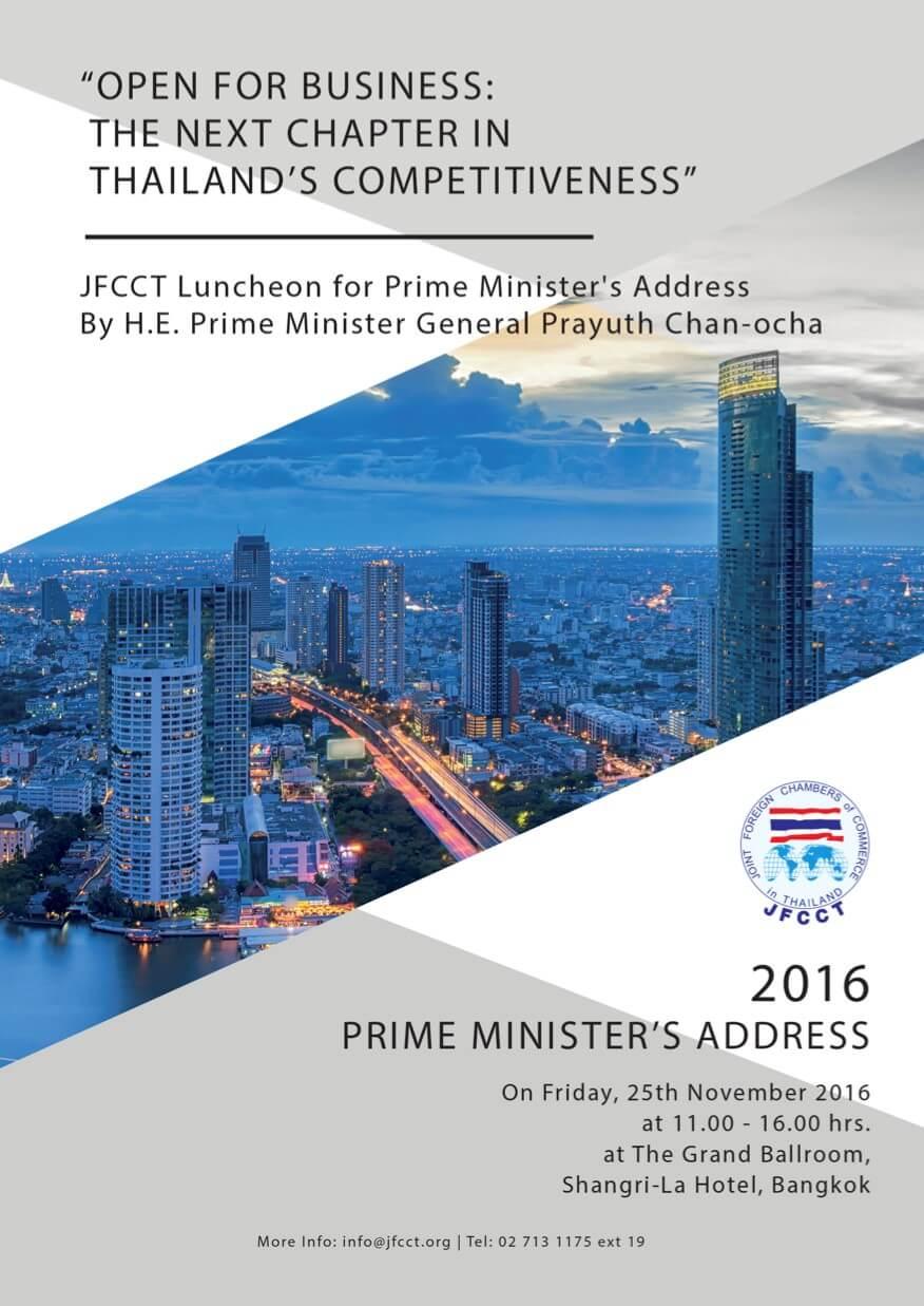JFCCT Luncheon for Prime Minister's Address